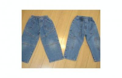 Se Venden Jeans de Nenes Varones en Capital al Interior Talles 4 al 14 Colores